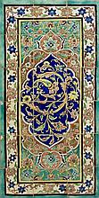 An Islamic eighteen tile panel, 17th/18th century,