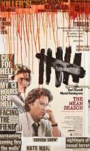 Justin Lieberman, American b. 1977- 'The Mean Season', 2007; mixed media