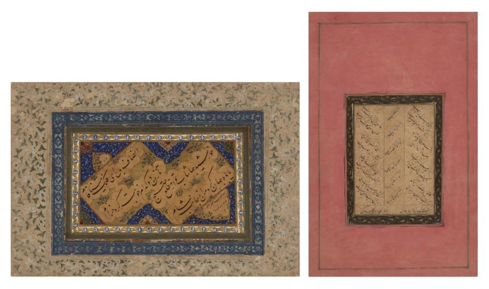 Property from an Important Private Collection Two calligraphic pages, Qaja