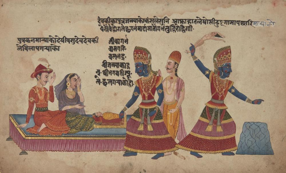 A folio from the Bhagavata Purana: Kamsa seizes Vasudeva and Devaki's daugh