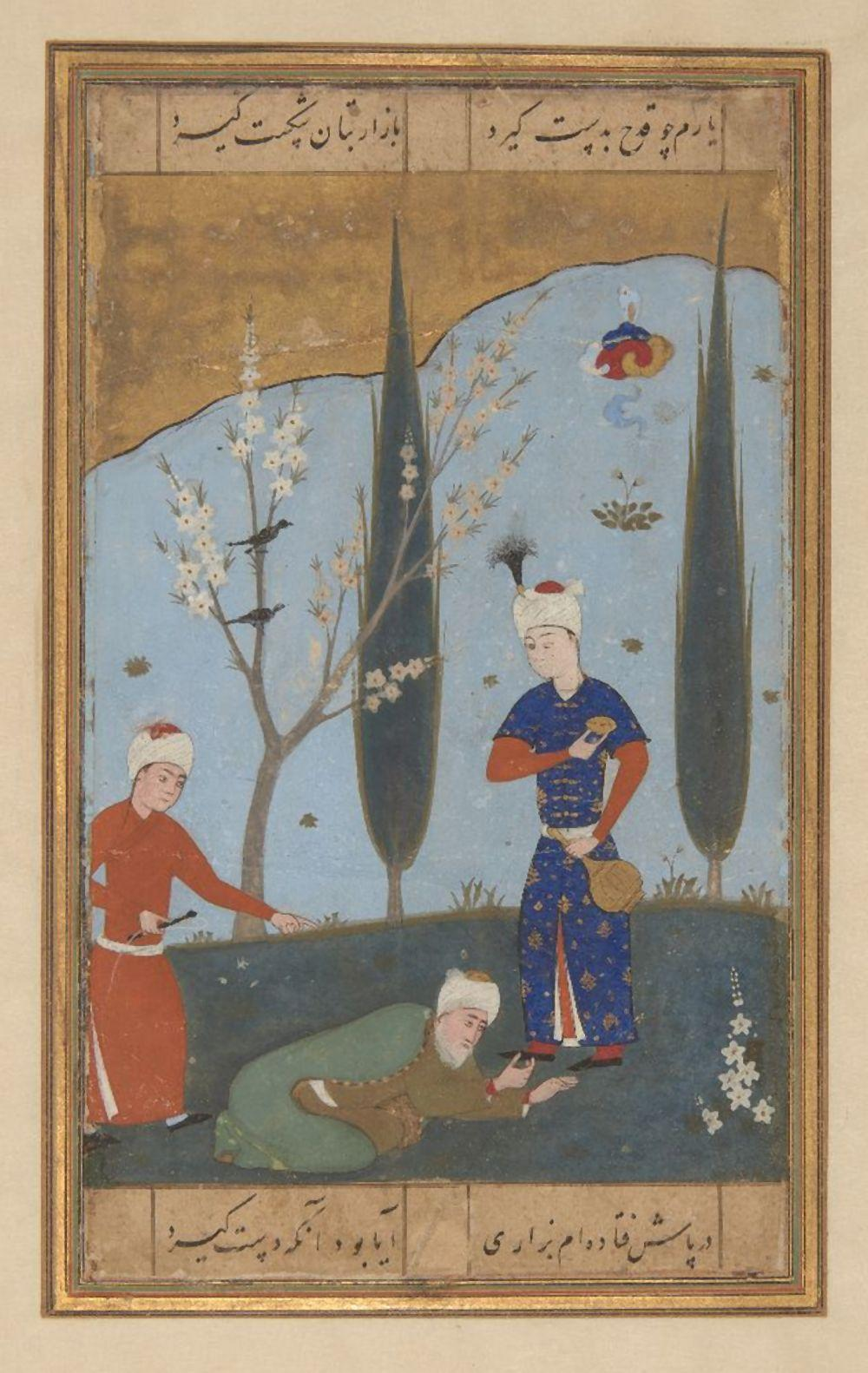 Property from an Important Private Collection An old man and a prince, Kho