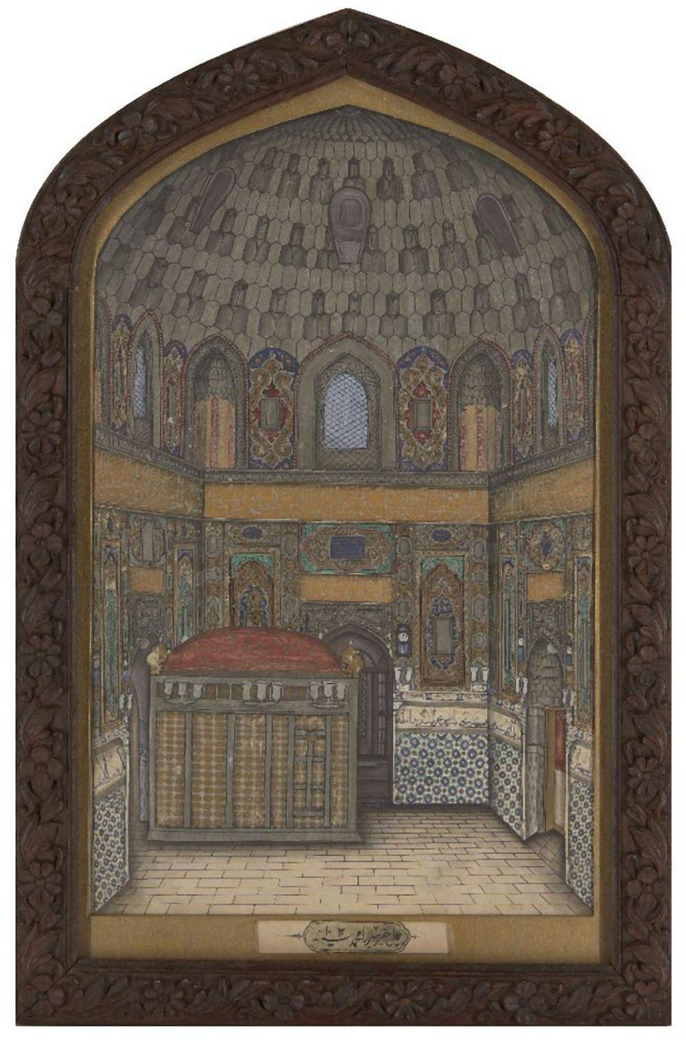 A watercolour of the Shrine of Imam Ali Al-Ridha, the eighth Imam by Mirza