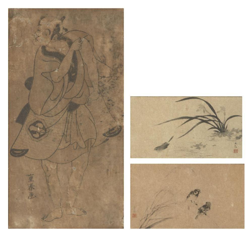 Ryusai Shigeharu, Japanese 1802-1853, woodblock print in colours, signed Shigeharu Ga; together with