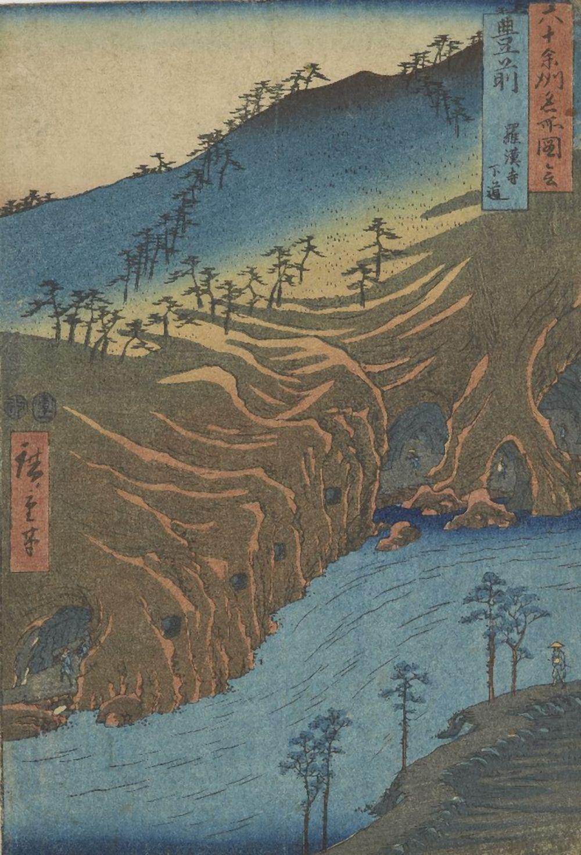 Utagawa Hiroshige, Japanese 1797-1858, The Road to Rakan Temple, Buzen Province,1854, woodblock prin