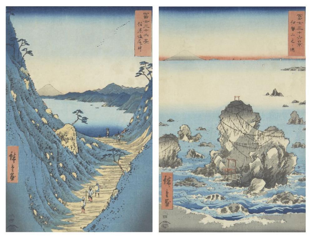 Utagawa Hiroshige, Japanese 1797-1858, Shiojiri Pass in Shinano Province and Futami Bay in Ise Provi