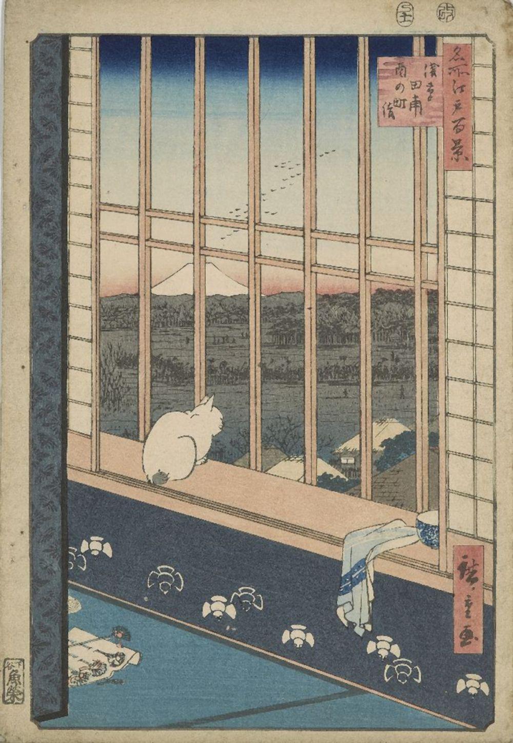 After Utagawa Hiroshige, Japanese 1797-1858, Asakusa Ricefields and Torinomachi Festival, woodblock