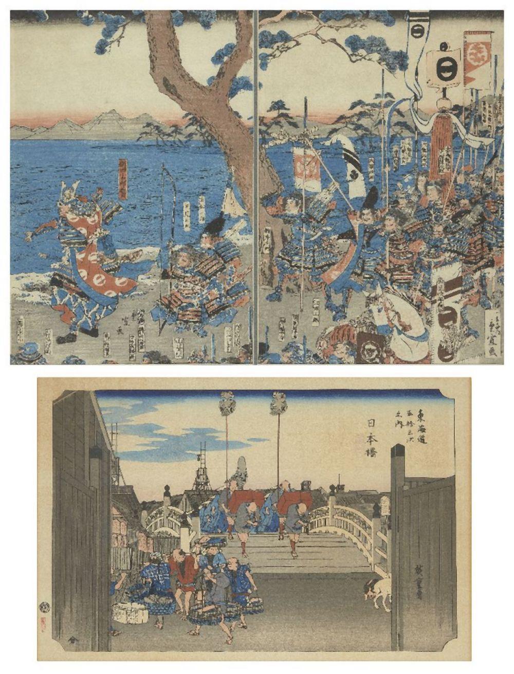 Utagawa Hiroshige II, Japanese 1826-1869, The Battle of Kamakura, Nitta Yoshida, 1853, woodblock pri