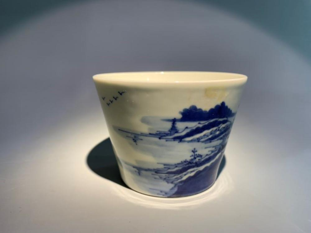 Antique Chinese Blue and White Cup