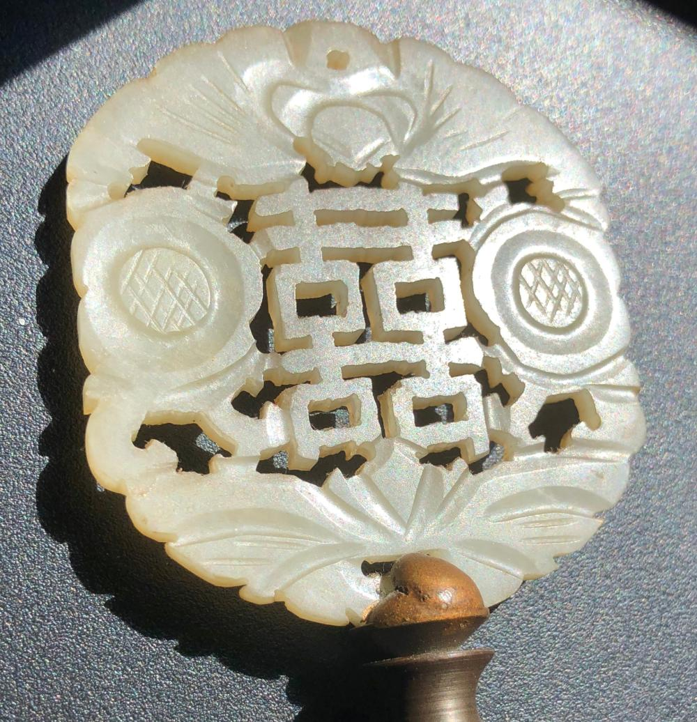 Antique Chinese Jade Double Hapiness Pendant