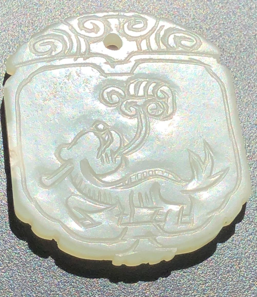 Antique Chinese Nephrite Jade Plaque