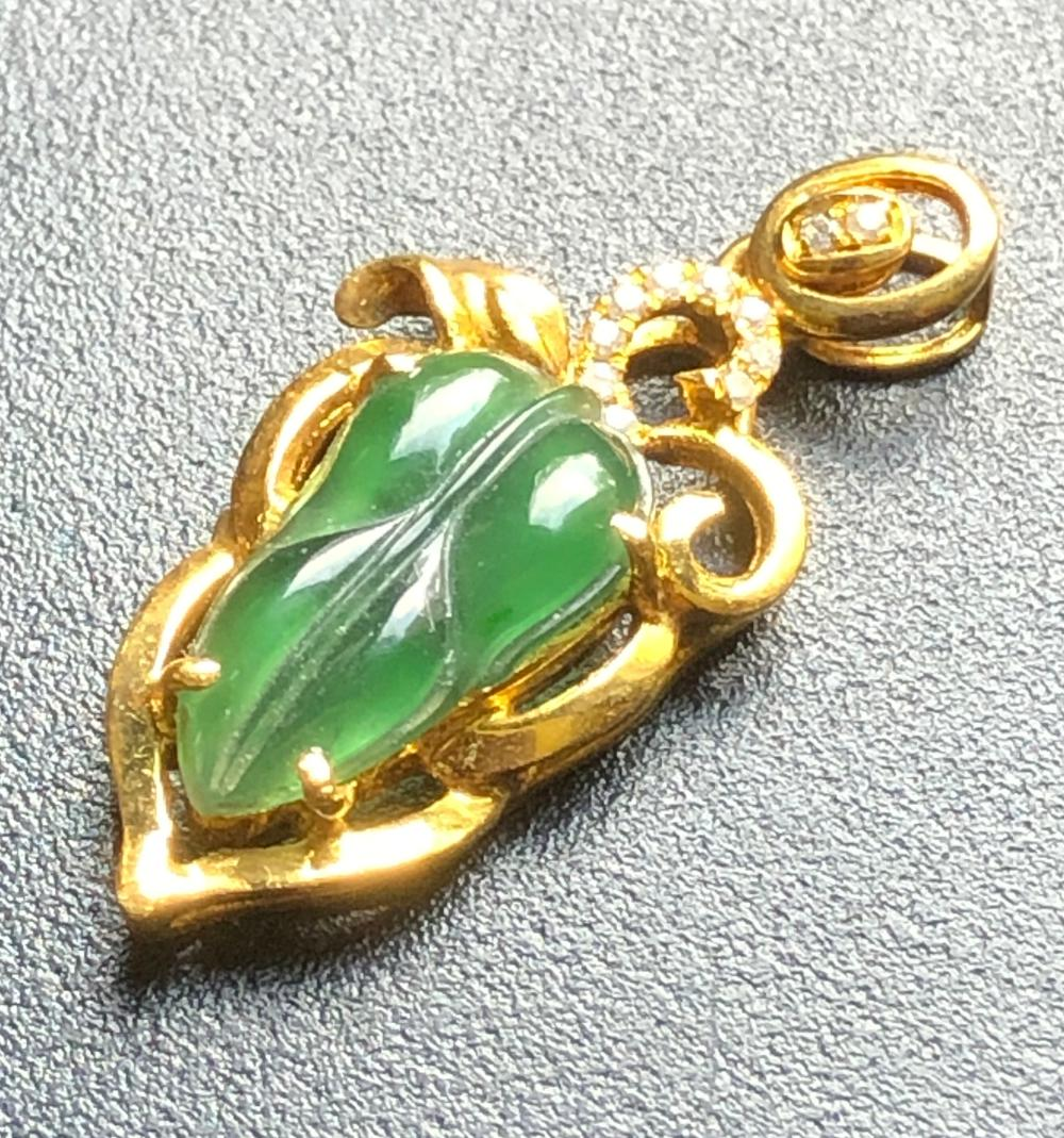 Vintage Natural Green Jadeite Pendant