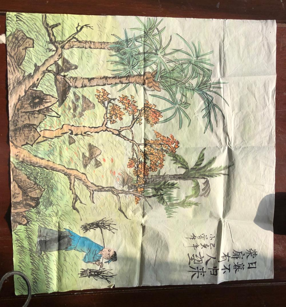 Vintage Chinese Painting on Rice Paper