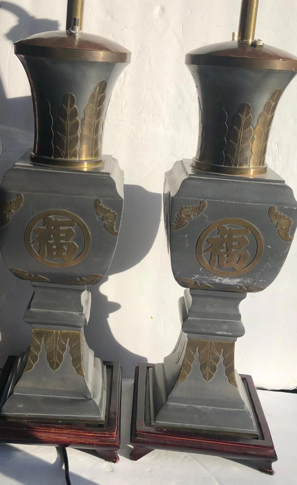 Pair of Chinese Pewter Vases Lamp