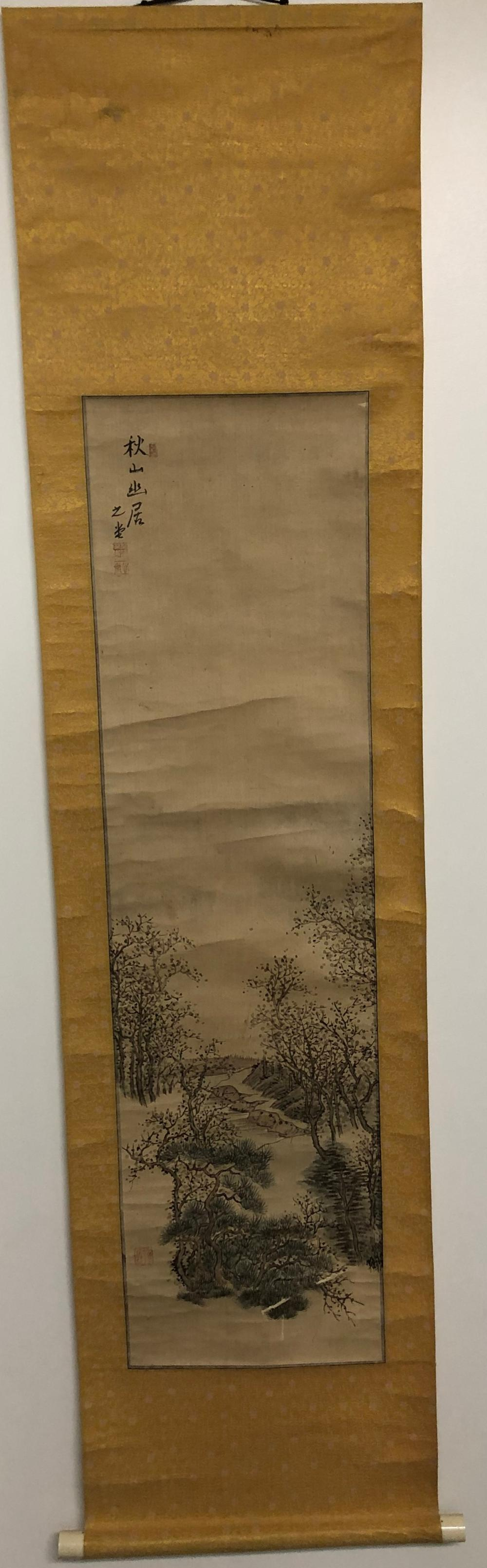 Antique Chines landscapes Scroll