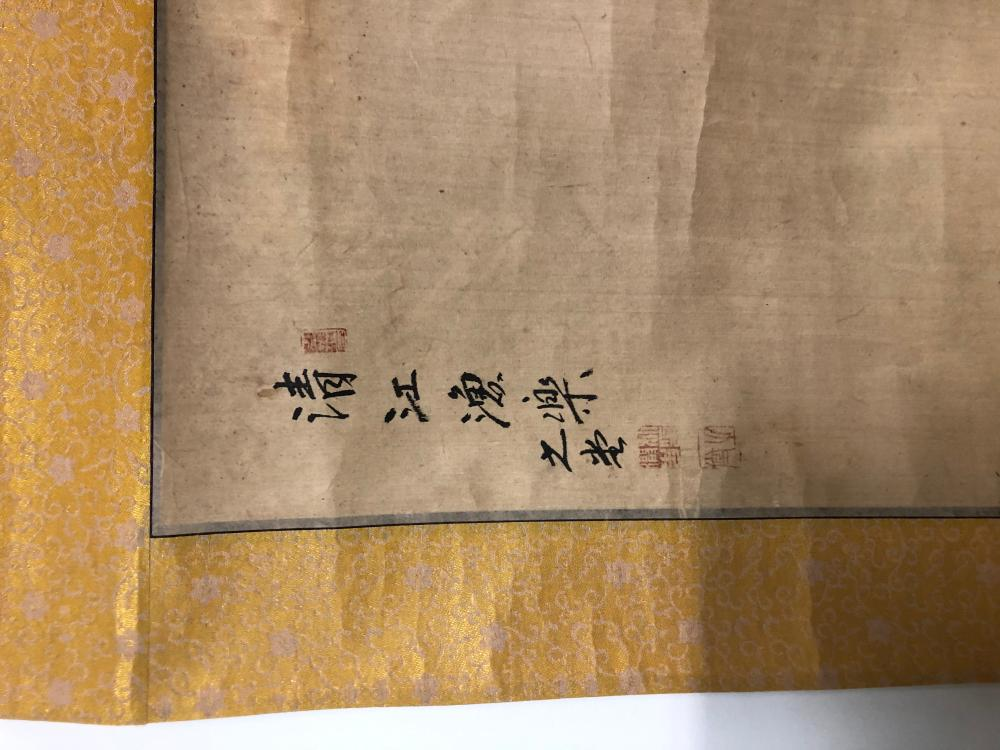 .Antique Chines landscapes Scroll