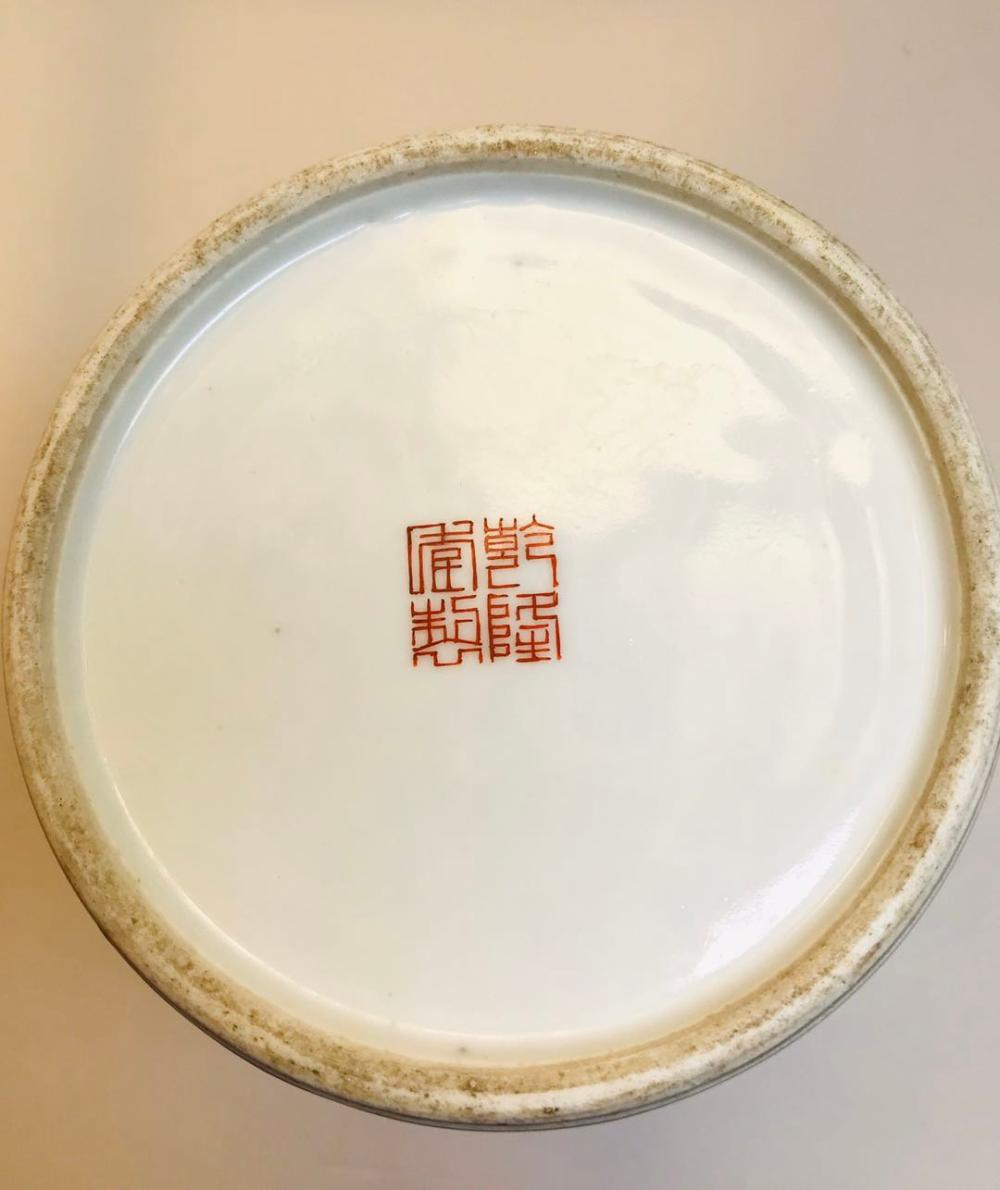 Antique Chinese Jin Ping Mei Enamel Hat Stand