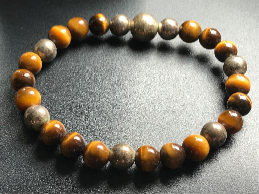 Vintage Tiger's Eye Silver Beads Bracelet