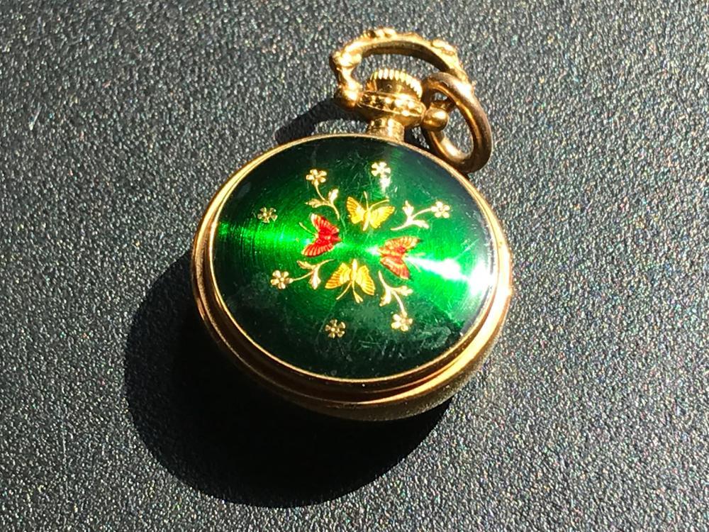 Vintage Catroex Swiss Lady's Watch