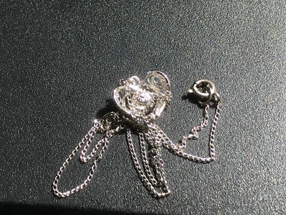 Vintage Silver Pendant Necklace
