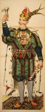 ORIGINAL ANTIQUE WISSEMBOURG POSTER MAN WITH BEER 181 C1880