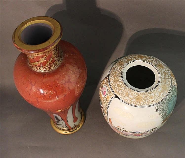 grand vase en verre opalin d cor de coulures rouges et noi. Black Bedroom Furniture Sets. Home Design Ideas