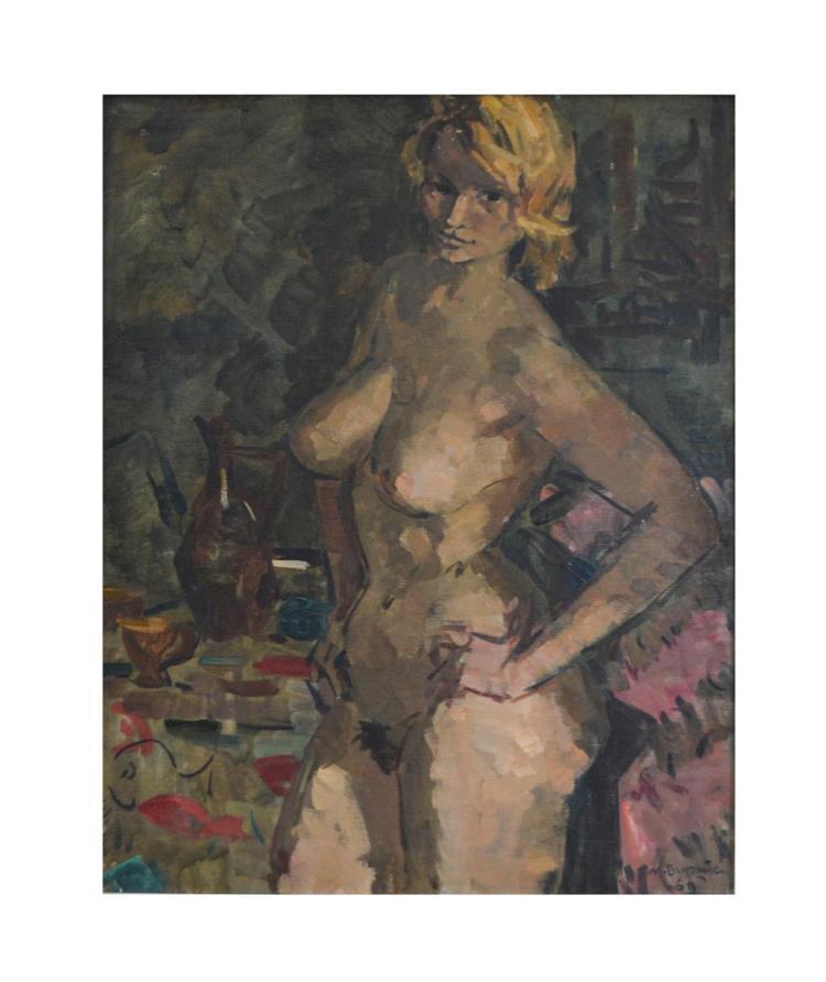 Maks Avadevic Birstein (1914 Kiev - 2000 Tarussa