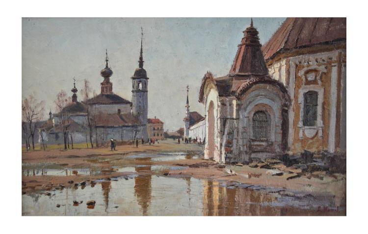 Dimitrii Titov (1915 - 1975, Russia