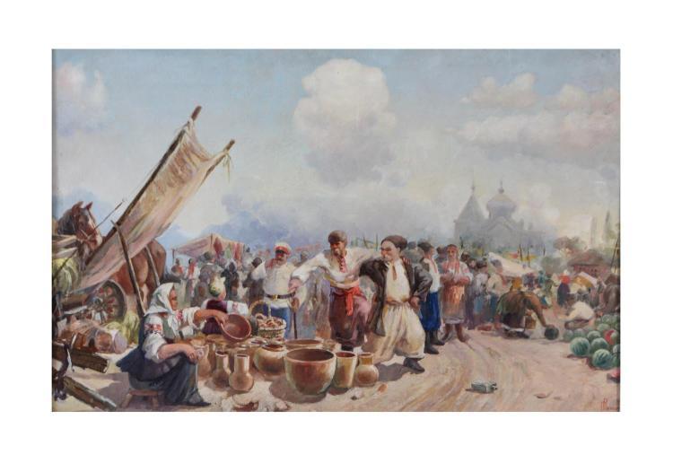 Russian artist, 20th cent.