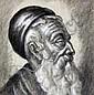 Koenig, Dezso (SA 1902 - 1972) Rabbinical Figure