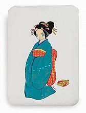 YAMAGUCHI Ai - chotto sokomade