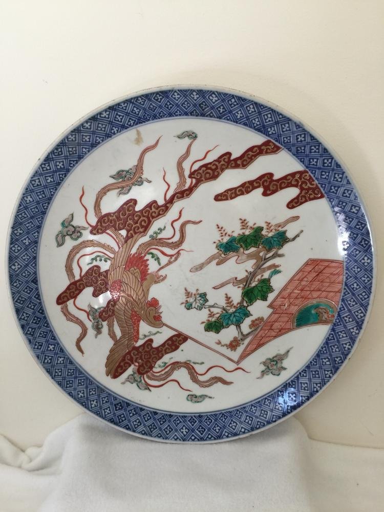 Antique Japanese Blue and White with Wu Cai Plate
