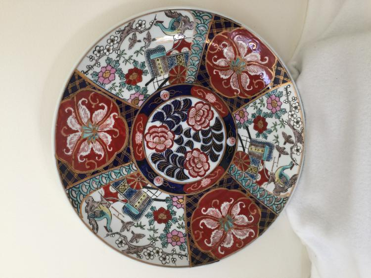 Gilt Imari Style Japanese Plate