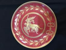 Portagul's Red Porcelain Plate
