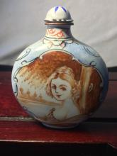 Cloisonne Snuff Bottle