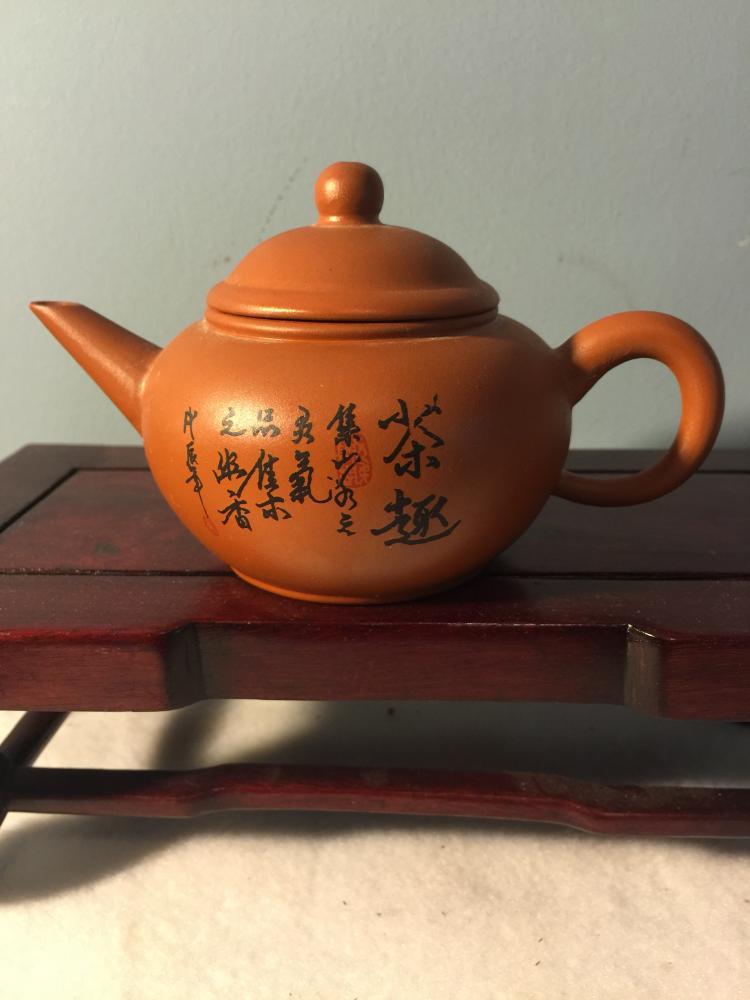YiXin Red Clay ZiSha tea pot