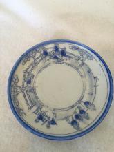 European/Japanese Blue and White Dish