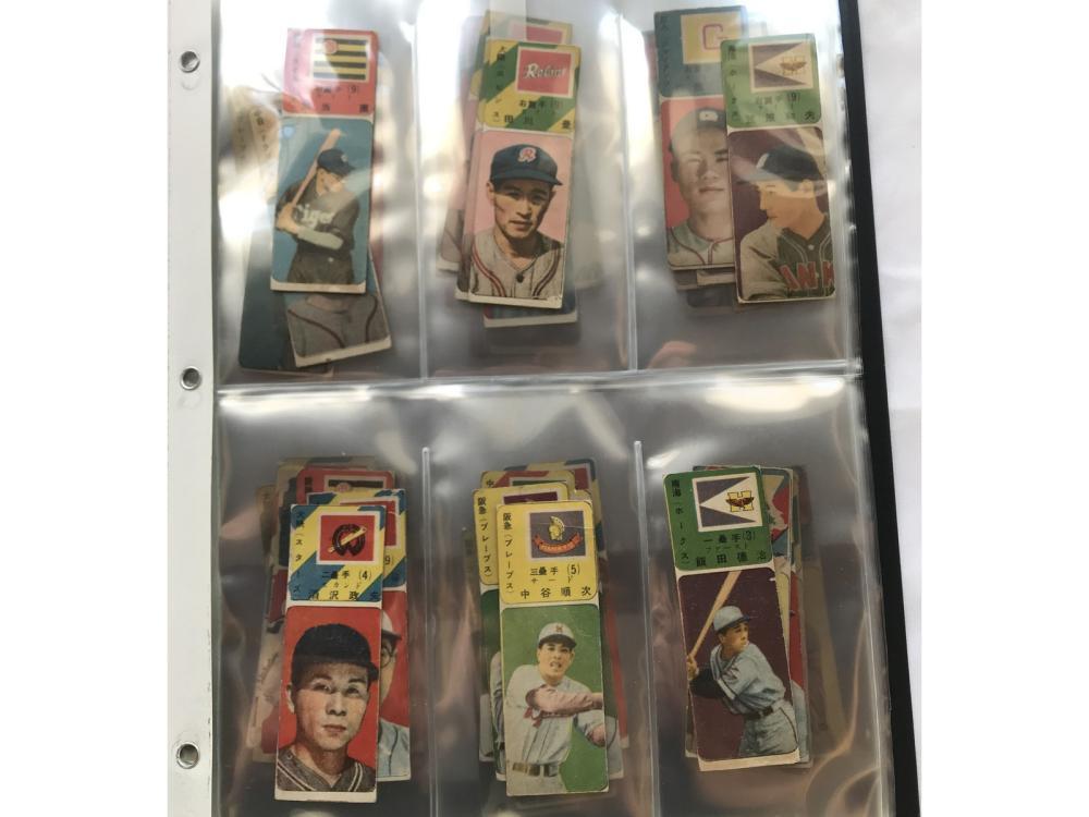 1949 (jga 9) Japanese Baseball Complete Set (rare)