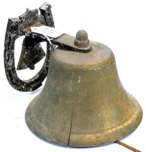 Brass Bevin Patio Garden Bell with Horse Shoe