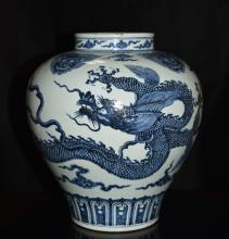 XUANDE MARK A BLUE AND WHITE DRAGON JAR