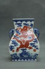 A YONGZHENG MARK BLUE AND WHITE COPPER RED SQUARE VASE