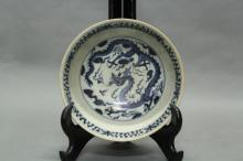 A YUAN STYLE BLUE AND WHITE BOWL