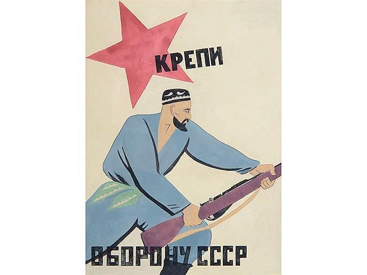 RUSSIAN SCHOOL, 20TH CENTURY Militiaman