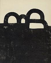 EDUARDO CHILLIDA (San Sebastián,1924-2002) Chicago. Poster