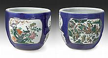 PAIR OF LATE 19th CENTURY-EARLY 20th CENTURY CHINESE GUANGXU CACHE POTS