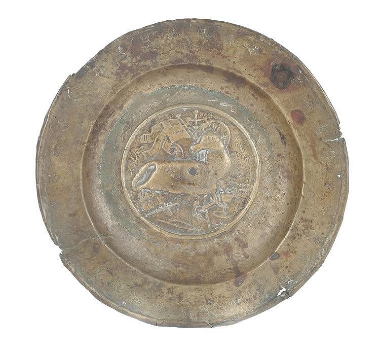 16th CENTURY CATALAN ALMONER PLATE
