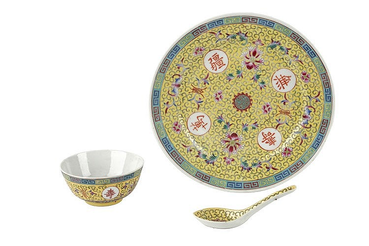 20th CENTURY CHINESE PLATE AND BOWL