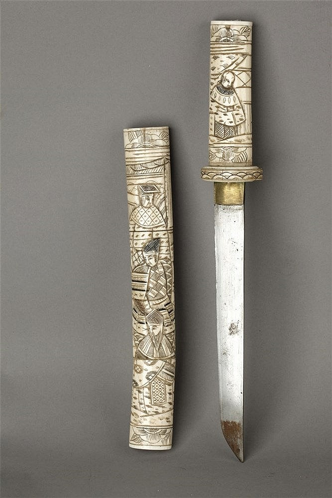 20th CENTURY CHINESE DAGGER