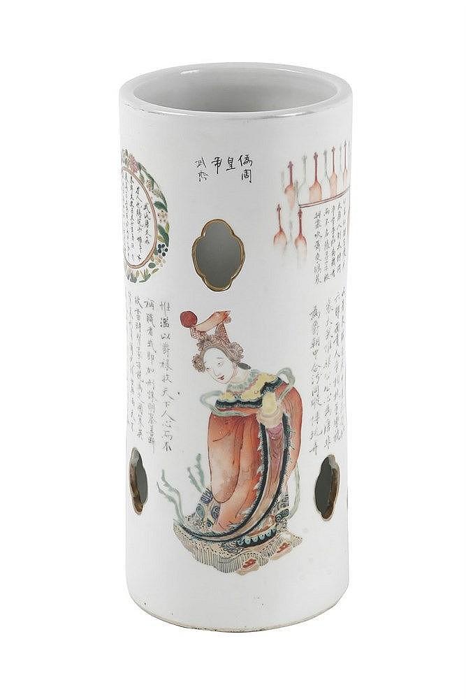 LATE 19th CENTURY CHINESE BRUSH HOLDER