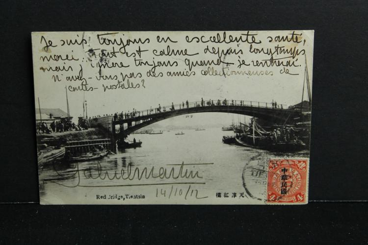 1912 Tianjin Postcard