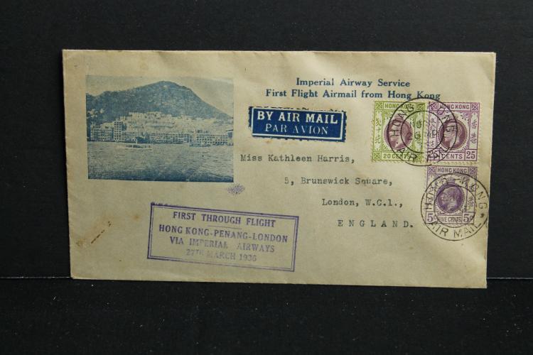 1936 Hong Kong to London Envelope